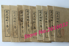 Bu Yigu books old book additions  props antique correction geomancy 10pcs