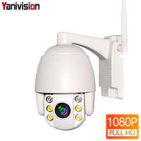HD 1080P Super Mini PTZ WIFI IP Camera Outdoor 2MP Speed Dome PTZ Camera 2.5 Inch Wireless Security Camera P2P Dual Light Danale