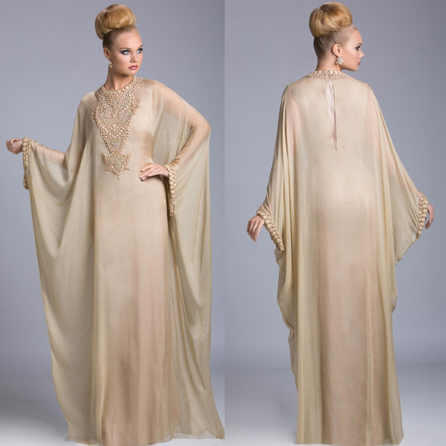 Muslim Evening Dresses Elegant Long Sleeve Floor Length Evening ...