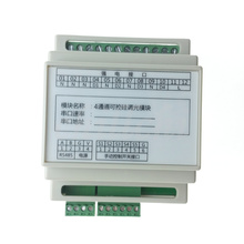 4 channel thyristor dimming module RS485 Modbus