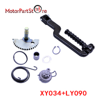 KICK START LEVER SHAFT GEAR IDLE GEAR for GY6 50 49CC 50CC SCOOTER 139QMB P139QMB @20