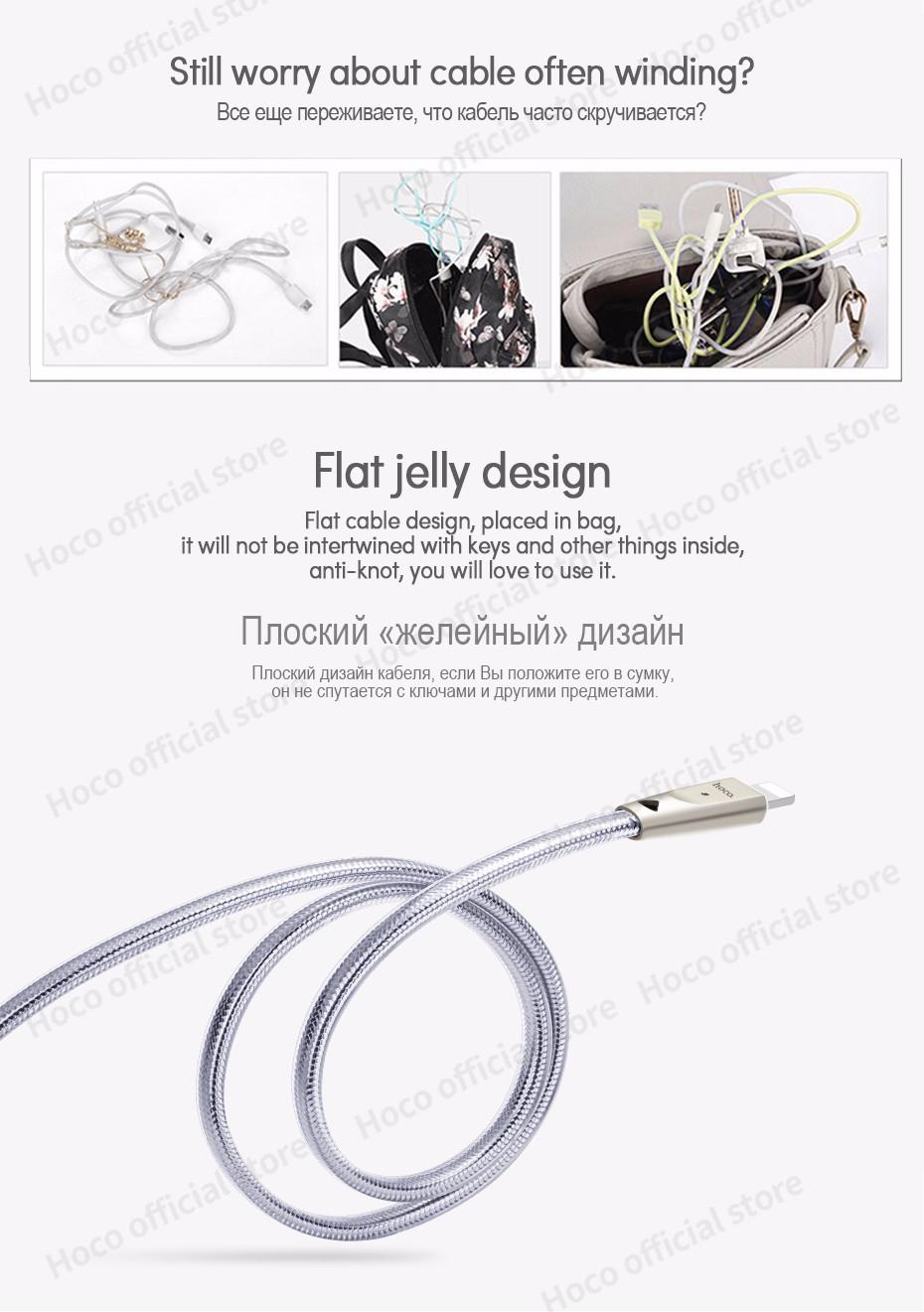 U9-Apple-_09
