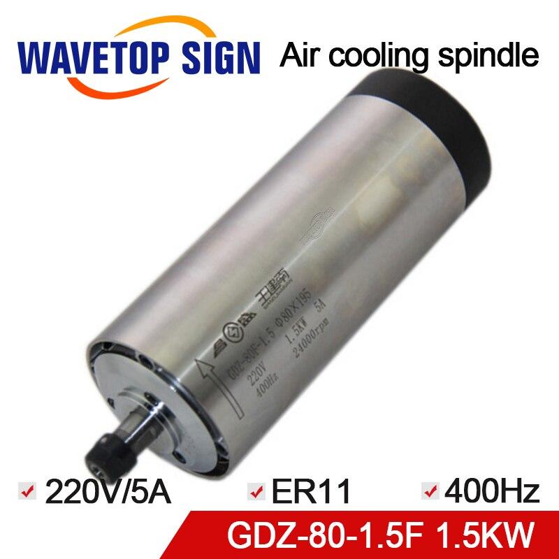 CNC шпинделя 1.5kw GDZ-80-1.5F воздушного охлаждения шпинделя 220 В 5A Чак гайка ER11 Dia.80mm 400 Гц 24000 об./мин. использовать для ЧПУ машины