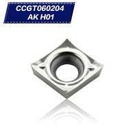 10 piezas CCGT060204 AK H01 CCGT21.51 cortador de aluminio hoja insertar herramienta de corte de herramienta de torneado CNC herramientas AL + + + aleación de estaño de Madera