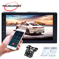 7 inch 2 DIN GPS navigation audio stereo Android touch screen 1G 16G 4 core bluetooth wifi FM Radio car mp4 mp5 player
