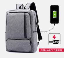 RC DRONE New Huge Capacity Waterproof USB Design Laptop Backpack Short Trip Travel Bag(China)