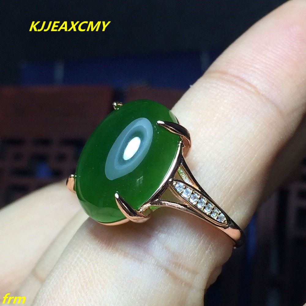 KJJEAXCMY Fine jewelry 925 silver inlaid Choi no natural jade ring men and women rings