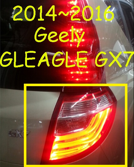 car-styling,GX7 Taillight,2011~2013/2014~2016,2pcs,led,Free ship!gx7 fog light;chrome,GX7 tail lamp,Geely Emgrand Gleagle gx 7 car styling golf6 taillight 2011 2013 led free ship 4pcs golf6 fog light car covers golf7 tail lamp touareg gol golf 6