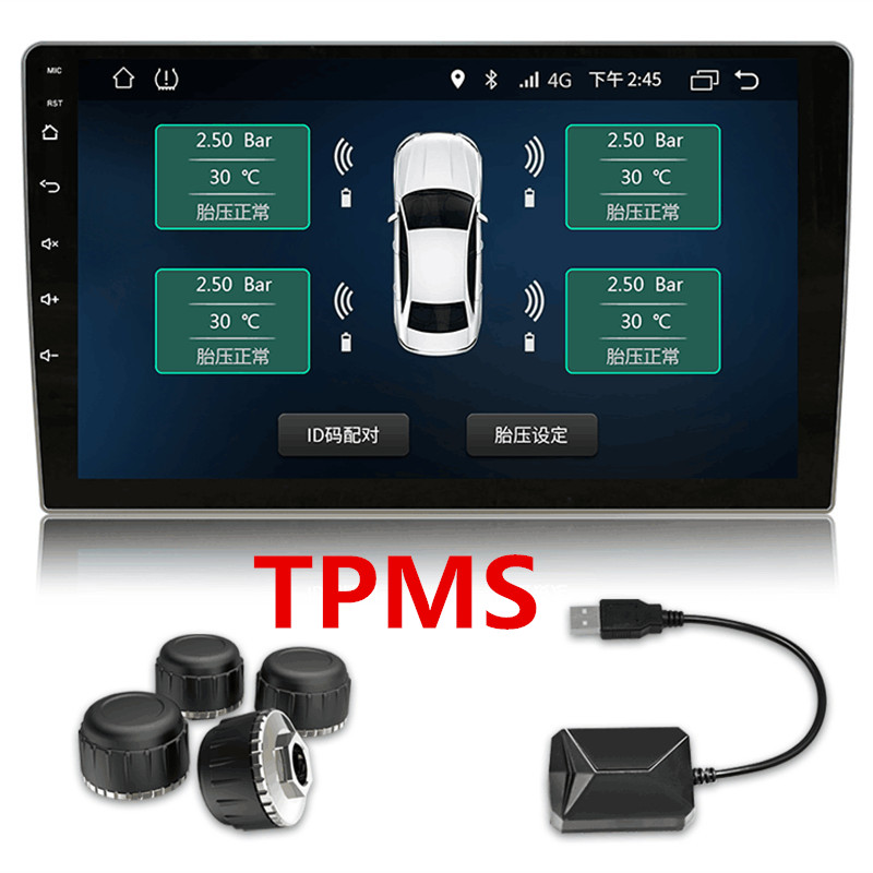 USB Car Tire Pressure System External TPMS for Car DVD Radio display the tempreature and pressure with high degree accuracy car tire pressure gauge tire pressure gauge with gas air pressure gauge for car fit for motorcycle bicycle type measure meter