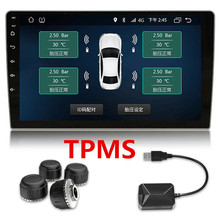 USB Automobile Tire Strain System Exterior TPMS for Automobile DVD Radio show the tempreature and stress with excessive diploma accuracy