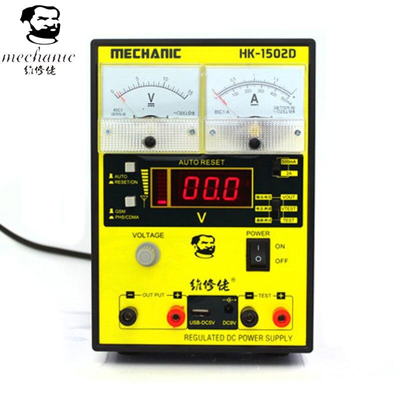 цена на MECHANIC 110V/220V 15V 2A Single phase adjustable regulated dc power supply HK-1502D