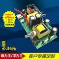 head battery booster 12V buoyancy inverter  kit electronic nose