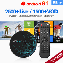 IPTV Spain Italy Greece Sweden Germany IUDTV HK1 PLUS Android 8.1 4G+64G Dual-Band WIFI BT
