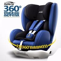 JADENO детское автокресло вращение на 360 градусов с isofix может сидеть и лежать 0 12 лет