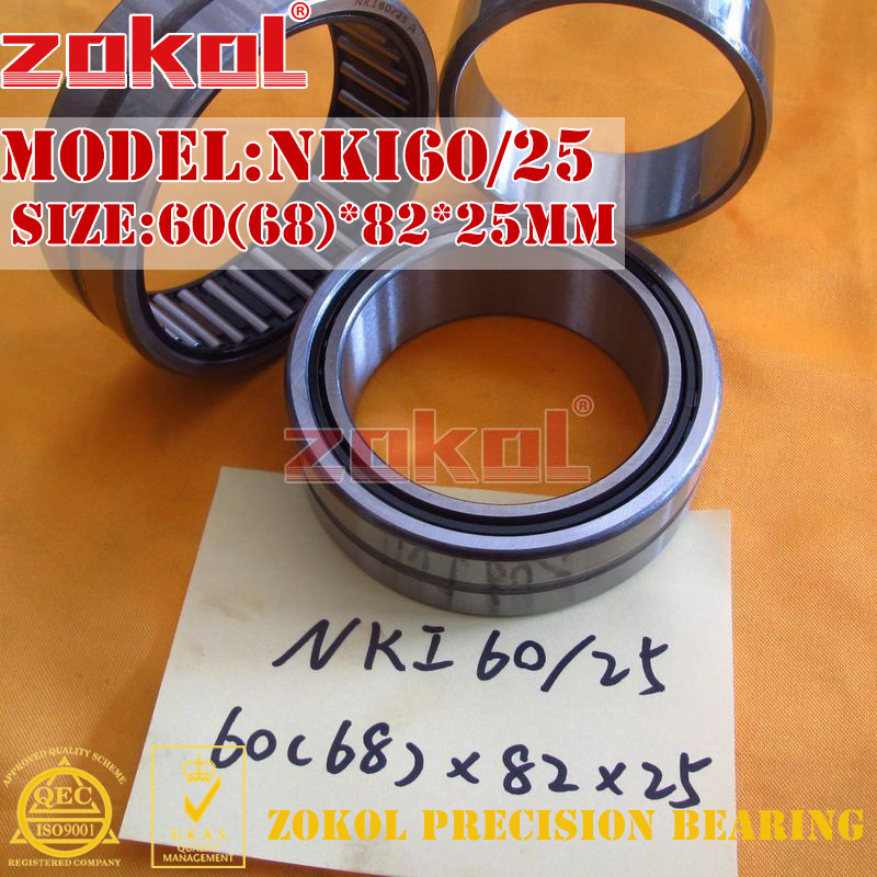 ZOKOL bearing NKI60/25 Entity ferrule needle roller bearing 60(68)*82*25mm 0 25mm 540 needle skin maintenance painless micro needle therapy roller black red