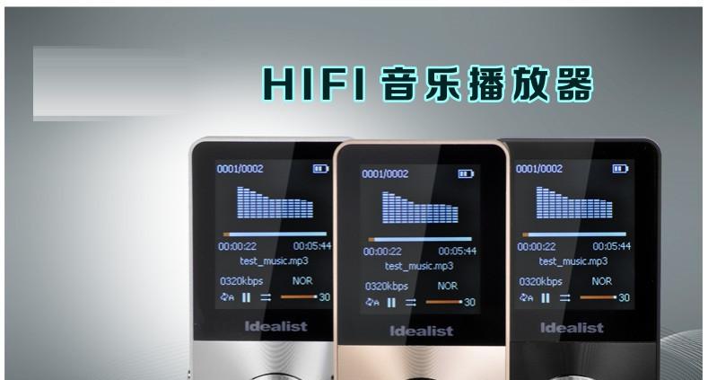 Brand Idealist Metal MP3 MP4 Player 4GB/8GB/16GB Video Sport MP4 Flash HIFI Slim MP4 Video Player Radio Recorder Walkman Speaker 3