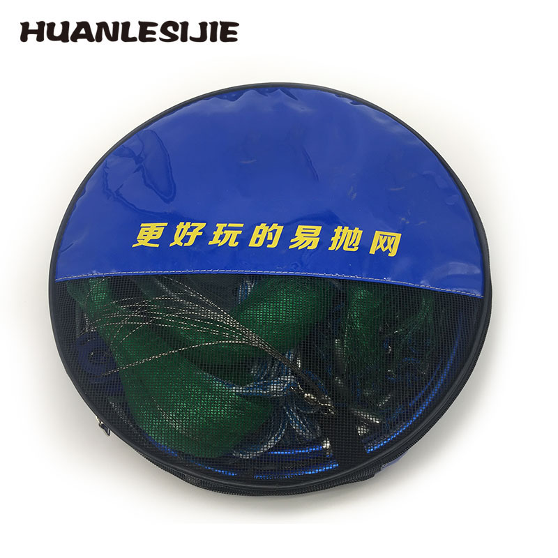 Fishing Nets Automatic Easy to ThrowKing Fand Cast Fishing Net American Hand Throw Nets Scatter Nets Frisbee Easy to Throw Tool