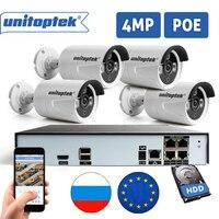 4CH CCTV система POE NVR с 4 шт. 4MP POE ip камера наружного ночного видения Водонепроницаемая камера видеонаблюдения Система видеонаблюдения комплект