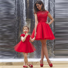 86dc229afb Buy wedding dresses mother and daughter and get free shipping on ...