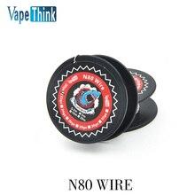 Vapethink Steam Shark Nichrome 80 Wire Resistance N80 Heating Wires Vape Tech for DIY RBA RDA vaper 9FT(3M)