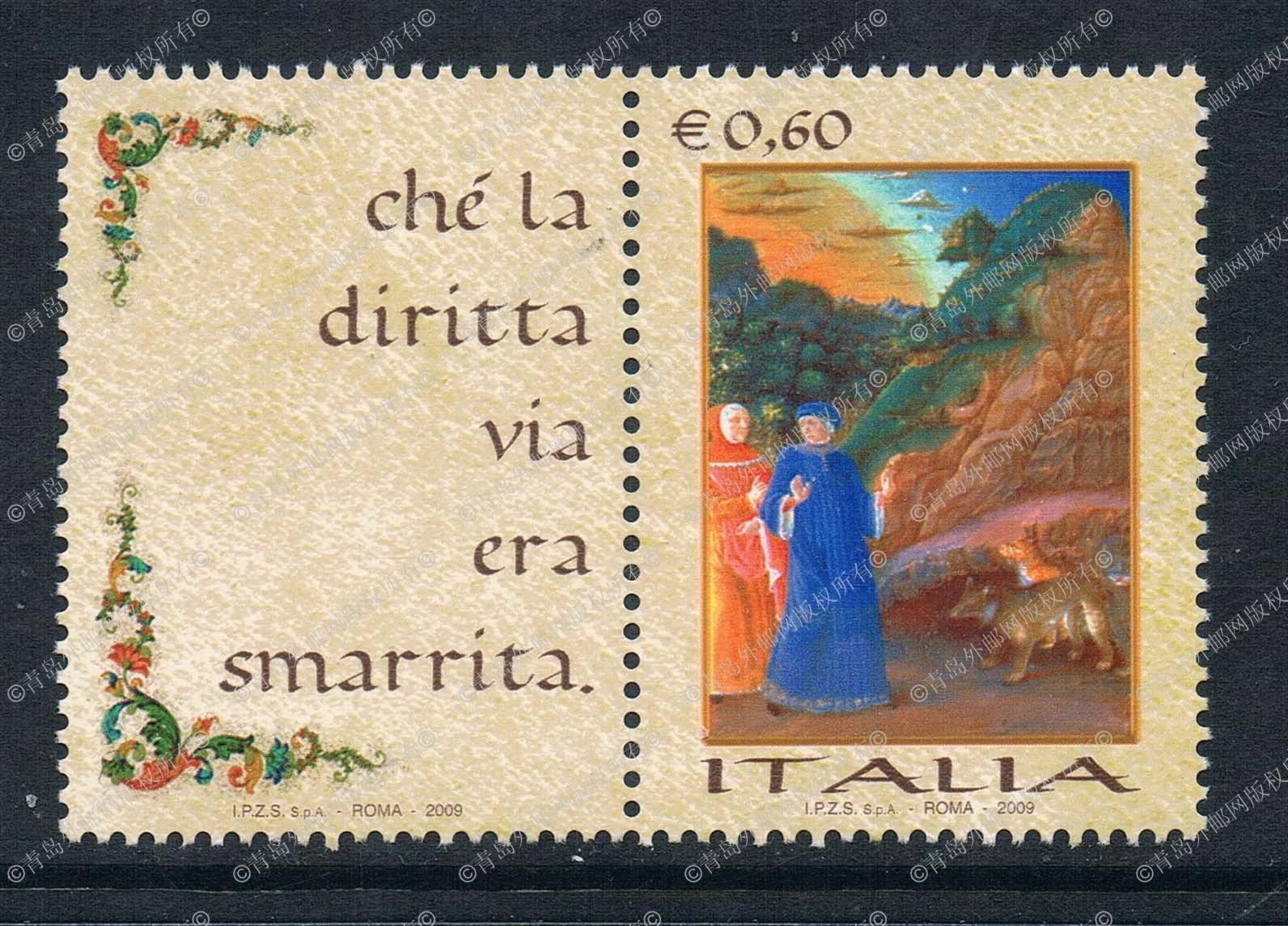 YT0170 Italy 2009 St. Ma Brahma three MediaTek 1 new 0629 Giotto painting помада sleek makeup lip v i p lipstick 1022 цвет 1022 name in lights variant hex name a93973