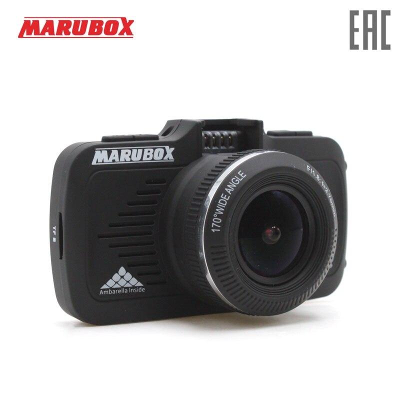 Marubox M330GPS, Dash Cam with GPS-информатором, GPS/GLONASS agiler about fixed cameras and low радарах dvr 027 dash cam for sale