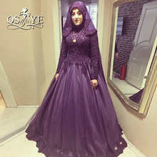 2017 Vestido de Festa Purple Muslim Evening Dresses with Hijab Elegant Lace Beaded High Neck Long Sleeves Formal Party Dress