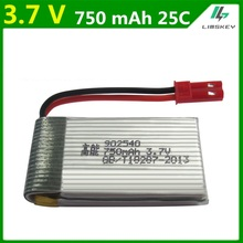 2pcs/sets High capacity 3.7V 750mAh Lipo battery For MJXRC X300 X800 Aircraft H818 H819 902540 Li-po Battery 750mah