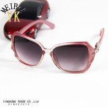 2017 MEIBAI gafas de sol feminino gafas de sol mujeres diseñador de la marca gafas de sol mujer con gafas de sol polarizadas