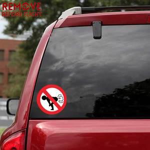 Image 5 - سيارة ملصقات سيارة التصميم لا يضرطن سيارة ملصقا مضحك الحمار PVC صائق الوقود غيج فارغة ملصقات الفينيل 12 سنتيمتر * 12 سنتيمتر