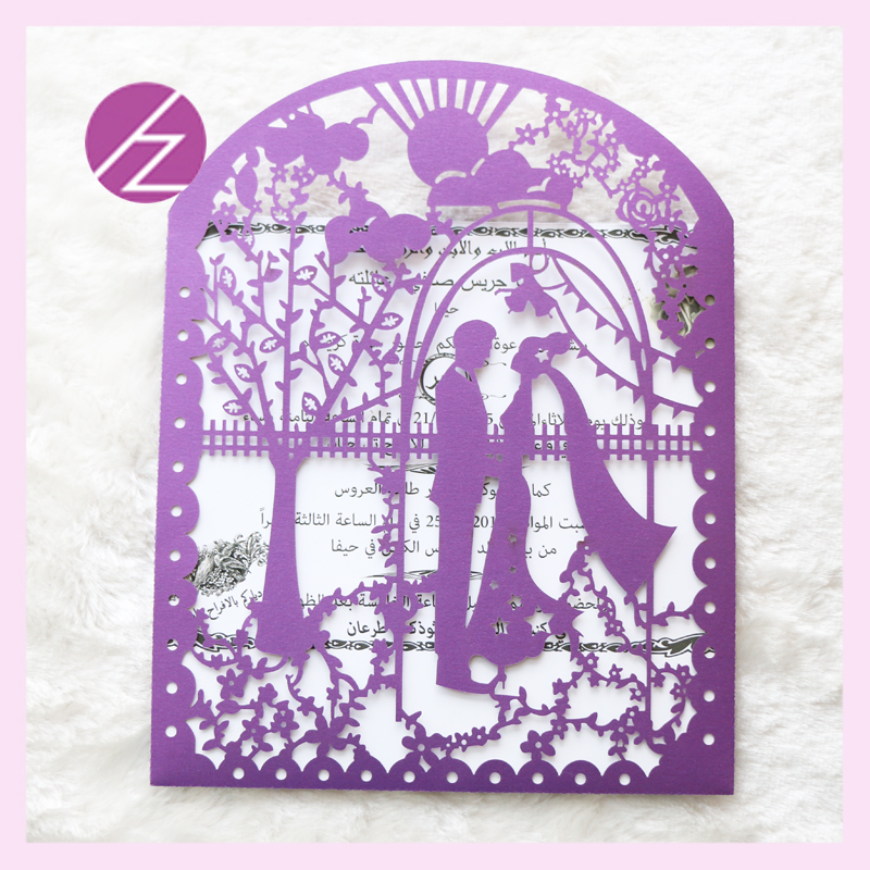 12pcs wedding supplies laser cut love tree bride bridegroom 12pcs wedding supplies laser cut love tree bride bridegroom wedding card design party invitation card qj 149 in cards invitations from home garden stopboris Images