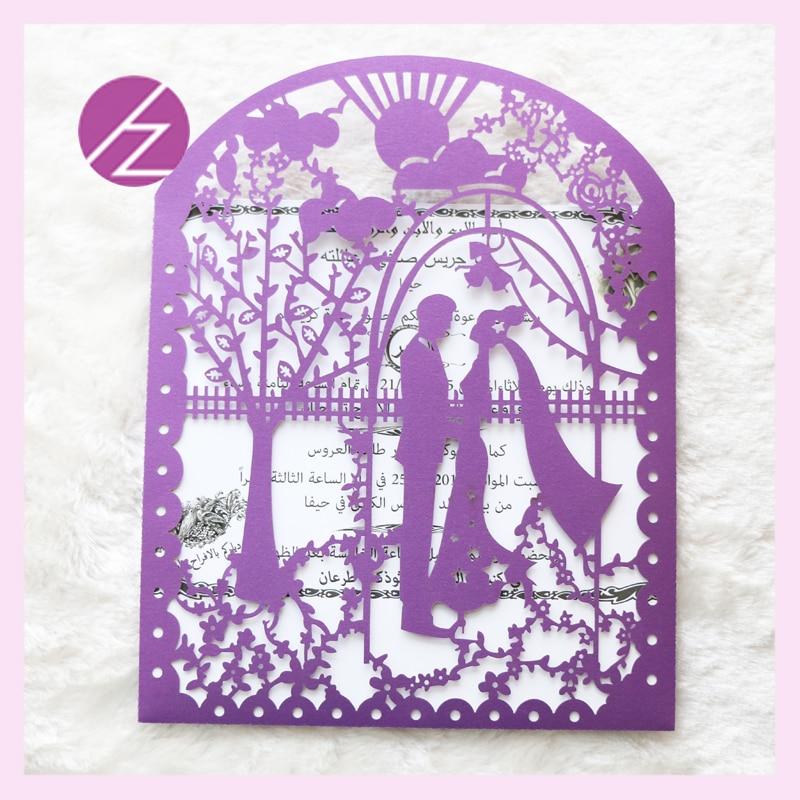 12/pcs wedding supplies laser cut love tree & bride &bridegroom ...