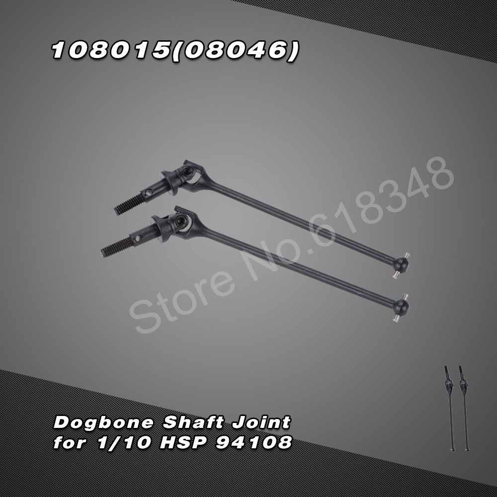 HSP 108015 Steel Universal Drive Shaft Set Joint 08046 1/10 Upgrade Parts For RC 4WD Off Road Monster Truck Himoto