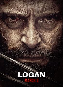 《金刚狼3:殊死一战》2017年美国剧情,动作,科幻电影在线观看