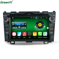 8 Inch 2 Din RAM 2GB Android 7 1 2 Tablet PC Car DVD Player For