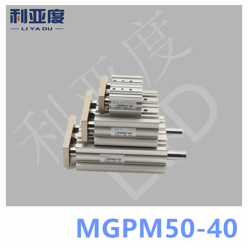 SMC Type MGPM50-40 Thin cylinder with rod Three axis three bar MGPM50*40 Pneumatic components MGPM50X40SMC Type MGPM50-40 Thin cylinder with rod Three axis three bar MGPM50*40 Pneumatic components MGPM50X40