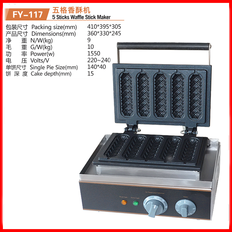 110V/220V Commercial Electric Lolly Waffle Maker Sausage Multifunction Muffin Waffle Maker Machine Non-stick Ice Cream Skin commercial non stick 110v 220v electric 4pcs lolly waffle on a stick maker iron machine with drip tray