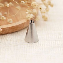#17 Small Size Icing Nozzle Piping Tip Stainless Steel Cake Decorating Tips Pastry Tools Bakeware