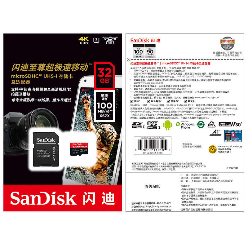 d9e23efe9 ... SanDisk Extreme Pro Mini Sd Micro SD Card TF Memory Card with Adapter  UHS-I ...
