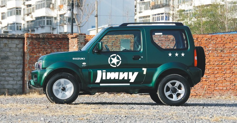 Free shipping Automobile label car stickers for SUZUKI Jimny Car door stickers Band of Brothers modification stickers