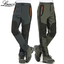 LOMAIYI 5XL Mens Warm Winter Pants Men Fleece Lining Cargo Pants Mens Waterproof Trousers Male Stretch Casual Work Pants AM110