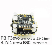 Tower HGLRC PB F3 Flight Control + 2-6S XR396 25A BLHELI 4 in 1 ESC For 80mm 90mm 130 mm Micro Indoor Brushless Quadcopter Drone