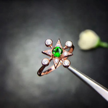 Natural green diopside gem Natural gemstone ring S925 sterling silver trendy Elegant Stars geometry women party gift Jewelry