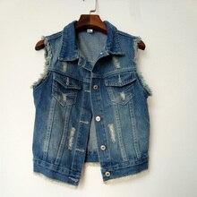 Popular Women Short Sleeveless Denim Jacket-Buy Cheap Women Short ...