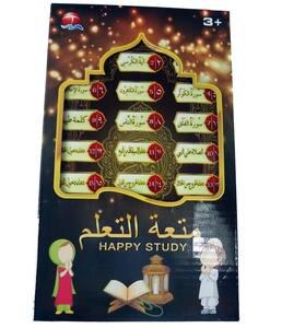Image 1 - ערבית קוראן אסלאמי 18 פרקים מתנה הטובה ביותר עבור מוסלמי ילדים חינוכיים אל Kuran למידה מכונת צעצועי Tablet צעצוע כרית ילד