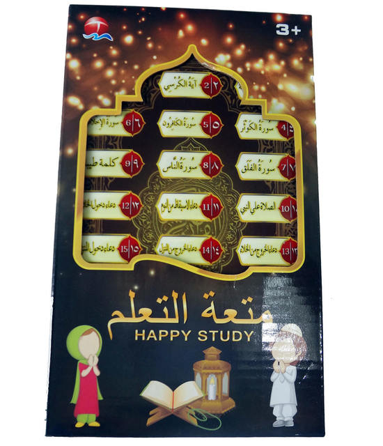 ערבית קוראן אסלאמי 18 פרקים מתנה הטובה ביותר עבור מוסלמי ילדים חינוכיים אל Kuran למידה מכונת צעצועי Tablet צעצוע כרית ילד