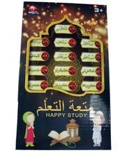 Arabic Quran islamic 18 Chapters Best Gift for Muslim Kids Educational Al Kuran Learning Machine Toys Tablet Toy pad  kid