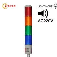 LTA 205 AC220V Tower Light Signals 4 Layer Bulb Warning Lamp 90dB Alarm Indicator Lights Industrial Emergency Strobe Light