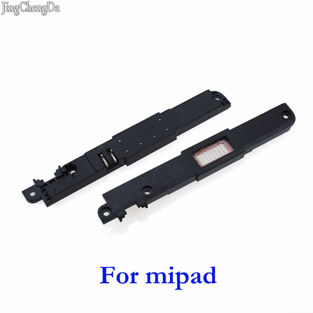 Jing Cheng Da Rear Speaker buzzer ringer For Xiaomi Mipad Mi pad 7.9 tablet loud sound buzzer with flex cable replacement parts