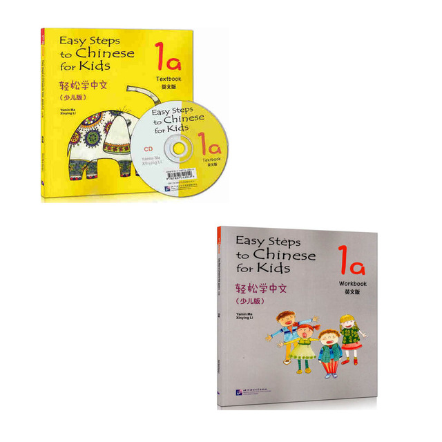 2Pcs/Lot Easy Steps to Chinese for Kids 1A Workbook and Textbook Chinese & English Students Educational book skirt olimara skirt